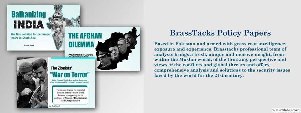 """talibinization and the security threat for pakistan politics essay Rampant corruption, especially in politics, disillusions the populous, which can make them more susceptible to radicalisation, further adding to the country's security risks"""" said saad rashid, executive director of transparency international pakistan."""